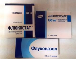 Антимикотические средства